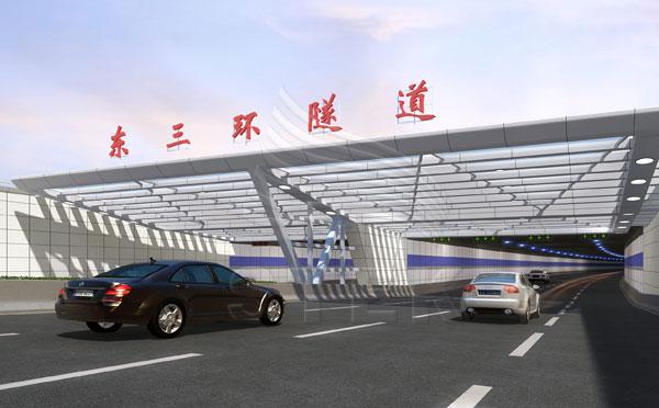 东三环公路隧道桥外墙装饰